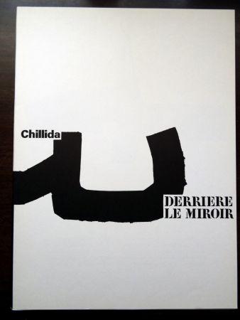 Illustriertes Buch Chillida - DERRIÈRE LE MIROIR N°204