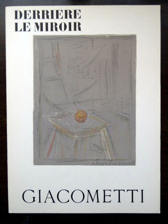 Illustriertes Buch Giacometti - DERRIÈRE LE MIROIR N°65
