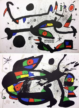 Illustriertes Buch Miró - DERRIÈRE LE MIROIR n° 231 . MIRO. SCULPTURES. Nov. 1978.