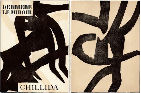 Illustriertes Buch Chillida - DERRIÈRE LE MIROIR N °90-91. CHILLIDA. Oct.-Novembre 1956.