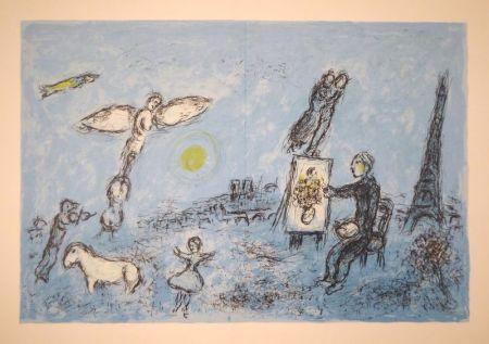 Lithographie Chagall - DERRIÈRE LE MIROIR, No 246. Chagall. Lithographies originales