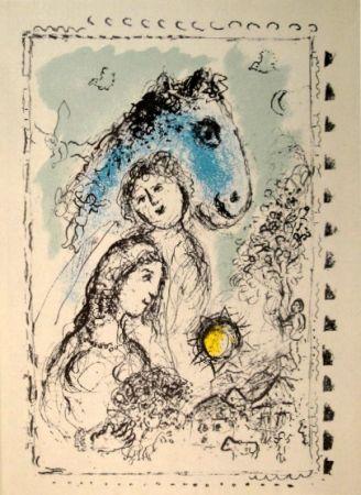 Lithographie Chagall - DERRIÈRE LE MIROIR, No 250. Hommage à Aimé et Marguerite Maeght.