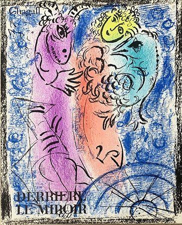 Illustriertes Buch Chagall - Derrière le miroir 132