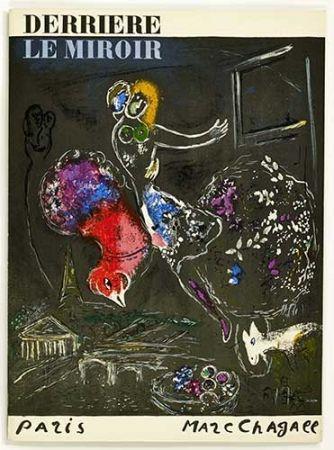 Illustriertes Buch Chagall - Derrière le miroir 66 6768
