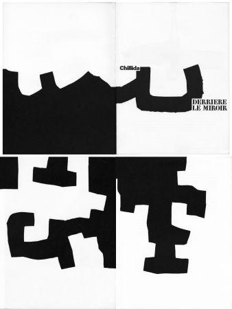 Illustriertes Buch Chillida - Derrière le Miroir n° 204 . CHILLIDA . Juin 1973.