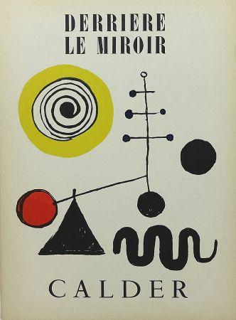 Illustriertes Buch Calder - Derrière le Miroir no 31 juillet 1950