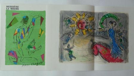 Lithographie Chagall - Derrière Le Miroir Nr: 235