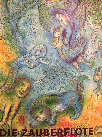 Plakat Chagall (After) - Die Zaubrrflote
