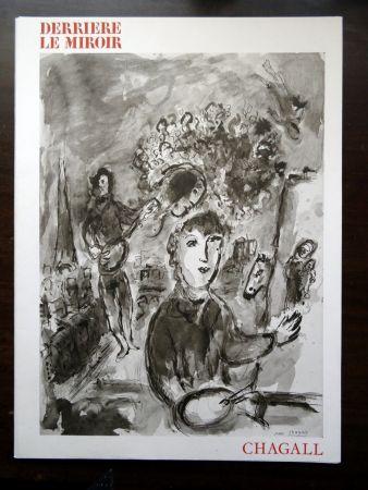 Illustriertes Buch Chagall - DLM - Derrière le miroir nº225