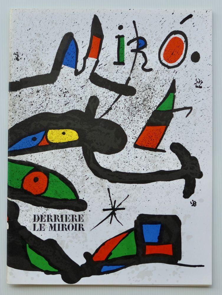 Lithographie Miró - DLM - Derrière le miroir nº 231