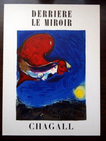 Illustriertes Buch Chagall - DLM - Derrière le miroir nº 27-28