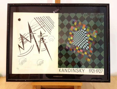 Lithographie Kandinsky - DLM 118