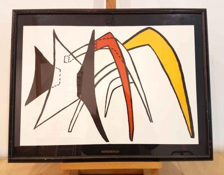 Lithographie Calder - Dlm 141-2