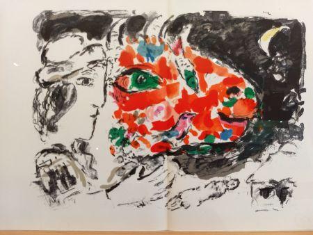 Illustriertes Buch Chagall - DLM 198
