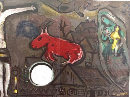 Illustriertes Buch Chagall (After) - DLM 27/28