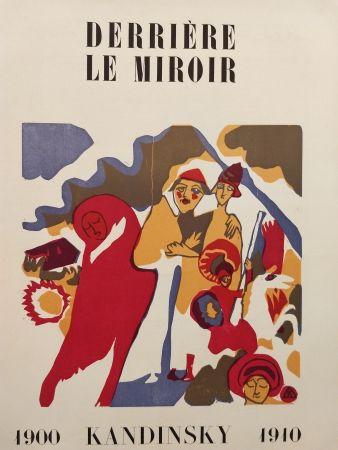 Illustriertes Buch Kandinsky - DLM 42