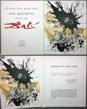 Lithographie Dali - DON QUICHOTTE À LA TÊTE QUI ÉCLATE (1957). Histoire d'un grand livre.