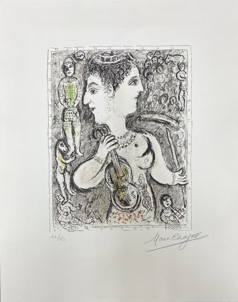 Lithographie Chagall -  Double Visage