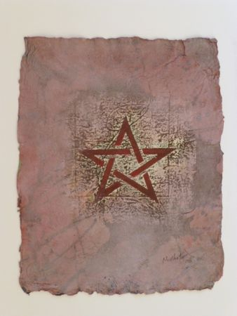 Keine Technische Chater - Drapeau marocain 2006