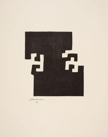 Holzschnitt Chillida - Eduardo Chillida(1924-2002) Bois gravé sur vélin d'Arches.