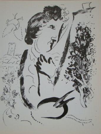 Lithographie Chagall - En face d'une peinture