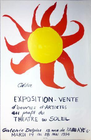 Plakat Calder - Expo-vente au profit du Théâtre du Soleil à la Galerie Delpire en 1974.
