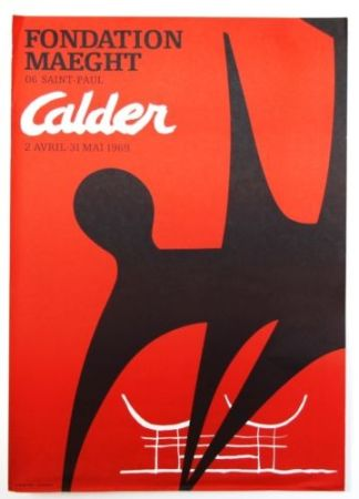 Keine Technische Calder - Expo Exhibition