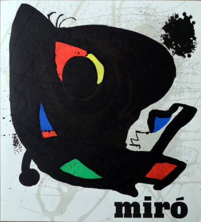 Lithographie Miró - Exposition
