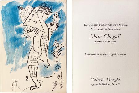 Offset Chagall - EXPOSITION PEINTURES 1977-1979 : Carton d'invitation au vernissage.