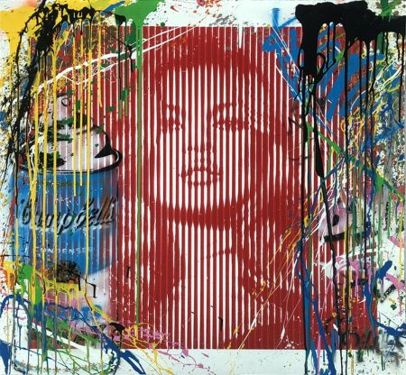 Keine Technische Mr Brainwash - Fame Moss Red/ Kate Moss (HPM)