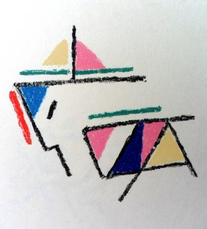 Lithographie Bille - Fiji II