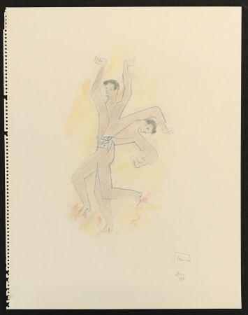 Keine Technische Cocteau - Flamenco Dancer