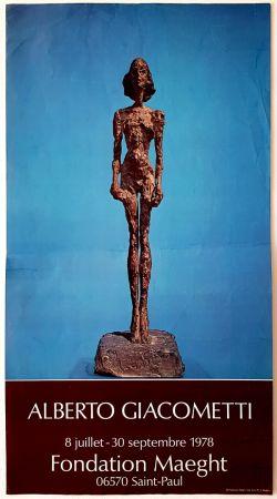 Keine Technische Giacometti - Fondation Maeght