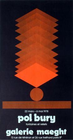 Plakat Bury - FONTAINES ET RELIEFS. Affiche pour son exposition à la galerie Maeght en 1978. Lithographie originale.