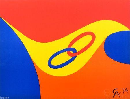 Keine Technische Calder - Friendship :flying Colors Ii