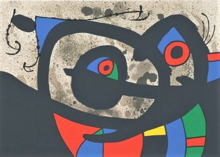 Lithographie Miró - Frontispiece from Le Lézard aux plumes d'or