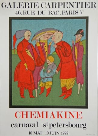 Lithographie Chemiakin - Gal Carpentier Carnaval De St Petersbourg