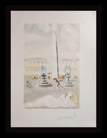 Stich Dali -  Gala et L'Obelisque de la Concorde