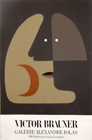 Siebdruck Brauner - Galerie Alexandre Iolas