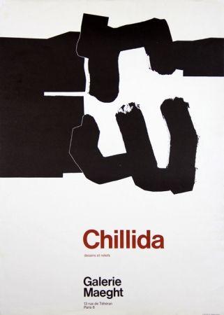 Plakat Chillida - Galerie Maeght