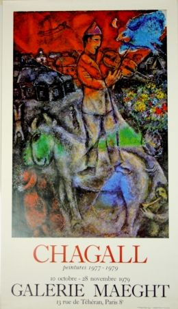 Offset Chagall - Galerie Maeght