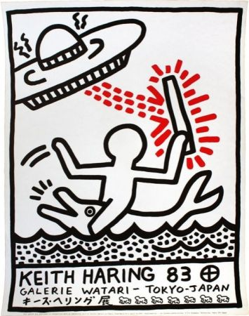 Offset Haring - Galerie Watari Exhibition Poster