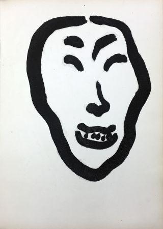 Aquatinta Matisse - Georges Duthuit : UNE FÊTE EN CIMMÉRIE. (F. Mourlot 1964)
