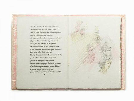 Illustriertes Buch Bellmer - Georges Hugnet : OEILLADES CISELÉES EN BRANCHE (1939).