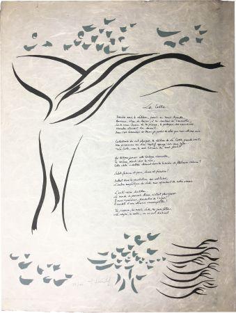Stich Herold - Gilbert Lély : LA COSTE. Affiche-Poème originale (1968).