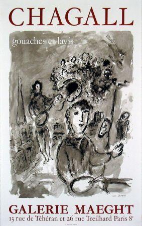 Plakat Chagall -