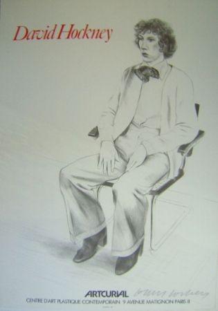 Offset Hockney - Gregory