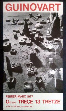 Plakat Guinovart - Guinovart Galeria trece 1977