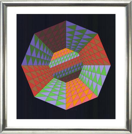 Siebdruck Vasarely - Heisenberg