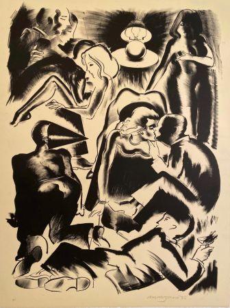 Lithographie Jones - High Society